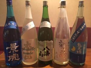 日本酒0818