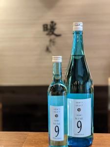 gozenshu9ブルーボトル
