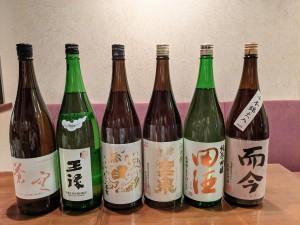 日本酒20211022